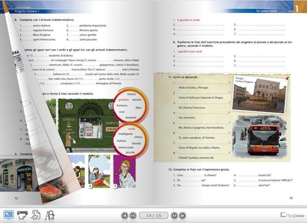 Libro italiano nuovo progetto pdf 1 dello studente